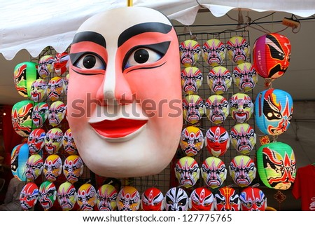 chinese masks essay 10 facts about chinese opera the colors on the characters' masks represent feelings white: chinese opera is one of the few jobs in china where women are.