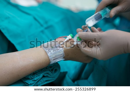 BANGKOK,Thailand-February:16, 2015:The doctor and staff are treating with Angiography,this is a medical imaging technique used to visualize the inside of blood vessels - stock photo