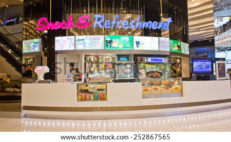 concession stand stock images royaltyfree images
