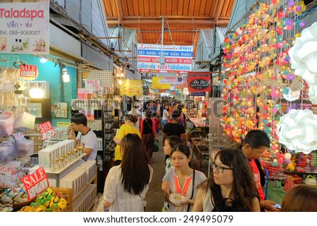 BANGKOK, THAILAND - :1 Febuary Tourists shopping in shopping market on Febuary 1 , 2015 in Bangkok, Thailand. Chatuchak (or Jatujak) weekend market is the largest market in Thailand. - stock photo