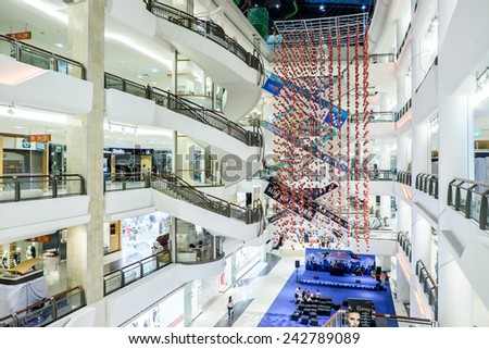 BANGKOK, THAILAND - JAN 09 2015: The shopping mall in Thailand named Central Plaza. This is the one of the biggest shopping mall in Thailand