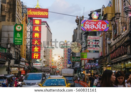 Bangkok, Thailand - January  20, 2017 : Bright signs of the stores, restaurants and car on china town (Yaowarat) Road, once of Bangkok landmark street for more foods  for thai-chinese style.