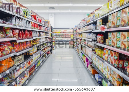 Bangkok thailand january 102017 maxvalu supermarket stock for What grocery stores are open today
