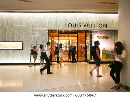 Bangkok, Thailand - July 18 : Louis Vuitton Shop At Siam Paragon on July 18 , 2017. Louis Vuitton Is A High End Luxury Apparel Fashion, Founded In 1954 By Louis Vuitton