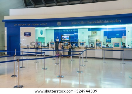 BANGKOK, THAILAND - 15 JULY 2014: VAT Refund counter at the airport where tourists to Thailand can show their receipts to get back sales tax money collected during their stay. - stock photo