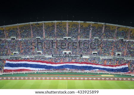BANGKOK THAILAND Jun 5 2016 :Unidentified fan of Thailand supporters during the King'?s cup match Thailand 2016  Thailand Team and Jordan Team at Rajamangala Stadium on Jun 5 2016 in Thailand. - stock photo