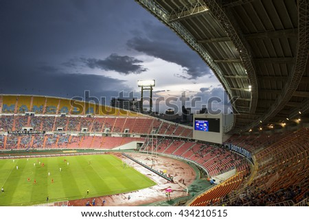 BANGKOK THAILAND Jun 5 2016 : Unidentified fan of Thailand supporters during the King's cup match Thailand 2016 Thailand Team and Jordan Team at Rajamangala Stadium on Jun 5 2016 in Thailand. - stock photo