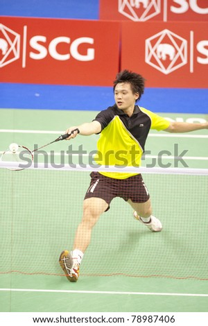 BANGKOK, THAILAND- JUNE 8: Chan Yan Kit in the preliminary rounds of SCG Thailand Open Grand Prix Gold 2011 on June 8, 2011 in Bangkok, Thailand