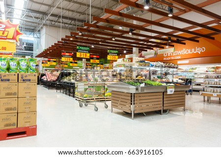 "BANGKOK, THAILAND - JUNE 15, 2017: Food department that has salad bar and ""READY TO COOK"" zone at Big C Kanlapaphruek, Big C Supercenter general merchandise retailer headquartered in Bangkok, Thailand"