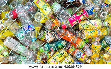 BANGKOK, THAILAND- June 11, 2016:  people in the city to pay attention to the waste disposal system.  - stock photo
