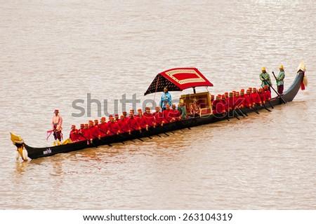 BANGKOK THAILAND-JUNE 9: The Royal Barge Procession on June 9,2006 at Chao Phraya river Bangkok,Thailand - stock photo