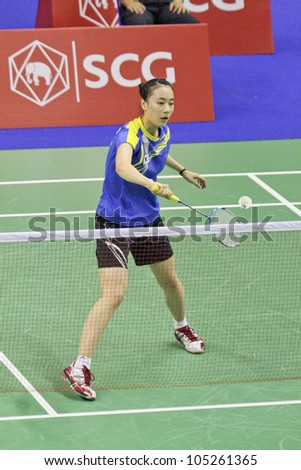 BANGKOK, THAILAND- JUNE 6: Unidentified Athlete in the Rounds 1 of SCG Thailand Open Grand Prix Gold 2012 on June 6, 2012 at CU Sport Complex in Bangkok, Thailand