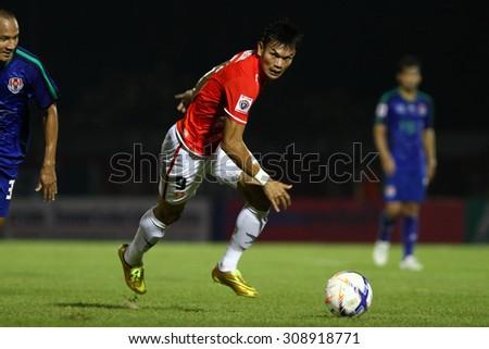 BANGKOK THAILAND-MARCH 11:Adisak Kraisorn of BEC-Tero Sasana in action during Thai Premier League BEC-Tero Sasana and Navy Football Club.at 72-years Anniversary Stadium on March 11,2015 in Thailand - stock photo