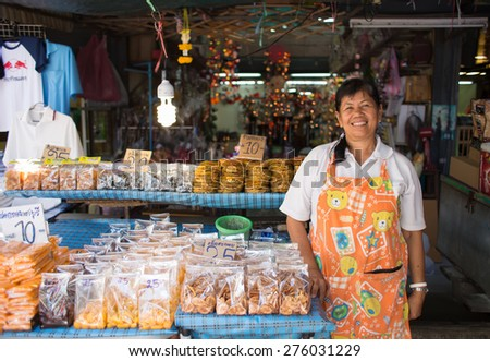 BANGKOK, THAILAND - MARCH 15 : Unidentified seller at Jatujak or Chatuchak Market on March 15, 2015 in Bangkok, Thailand. Jatujak Market is the largest market in Thailand. - stock photo