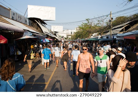 BANGKOK, THAILAND - MARCH 15 : View of Jatujak or Chatuchak Market on March 15, 2015 in Bangkok, Thailand. Jatujak Market is the largest market in Thailand. - stock photo