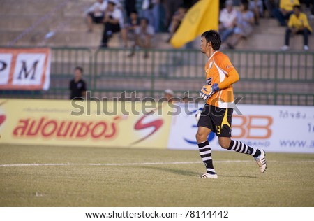 BANGKOK, THAILAND- MAY 28: A.Maneekeaw in action during Thai Premier League (TPL) Divition 1 between BB-CU Fc (P) vs Cat Today Janburi (Y) on May 28, 2011 at Army Stadium in Bangkok, Thailand