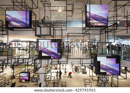Bangkok, Thailand - May 29, 2016: Background of see through decoration hanging on each floor of new renovated shopping mall called 'Siam Discovery' in Bangkok. - stock photo