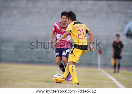 BANGKOK THAILAND- MAY 28 : C.Buewngam (R) in action during Thai Premier League (TPL) Divition 1 between BB-CU Fc (P) vs Cat Today Janburi (Y) on May 28, 2011 at Army Stadium in Bangkok Thailand
