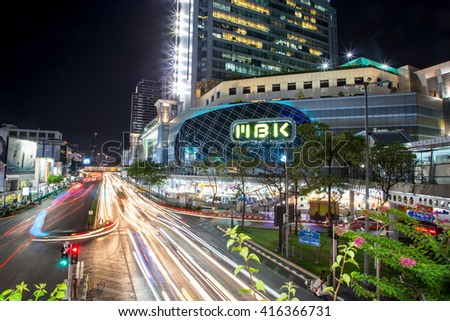 BANGKOK, THAILAND - May 3, 2016 : MBK Shopping Center. It was the largest mall in Asia when opened in 1985 and still receives more than 100,000 visitors daily. - stock photo