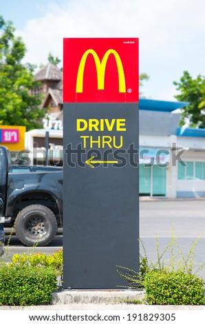BANGKOK,THAILAND - MAY 01: McDonald's restaurant at sathorn on May 01, 2014 in bangkok ,Thailand - stock photo
