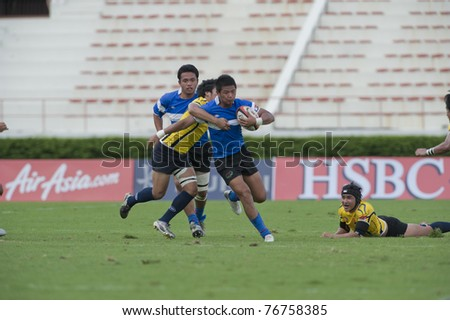 BANGKOK ,THAILAND - MAY 7 : Unidentified rugby players during Thailand vs Taipei HSBC Asian 5 Nations Division II & Premier Division 2011 at National Stadium on May 7 , 2011 in Bangkok, Thailand.