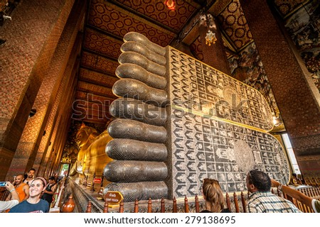 BANGKOK, THAILAND - MAY 15, 2015: Wat Pho known also as the Temple of the Reclining Buddha is a royal temple of the first grade, one of ten such temples in Bangkok and 23 in Thailand