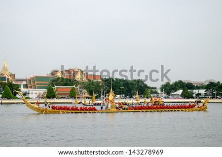 "BANGKOK, THAILAND-NOV. 2 :The rehearsals Royal barge procession on the Chao Phraya river for a traditional royal ""Kratin"" ceremony marking the end of buddhist lent on November 2, 2012 in Bangkok - stock photo"