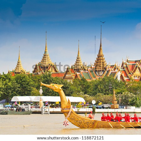 BANGKOK,THAILAND-NOVEMBER 9:Decorated barge parades past the Grand Palace at the Chao Phraya River during Fry the Kathina ceremony cloth of Royal Barge Procession on Nov. 9, 2012 in Bangkok,Thailand - stock photo