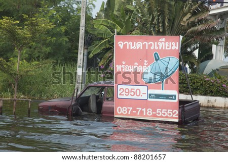 BANGKOK, THAILAND - NOVEMBER 5: Flooded street in the worst flooding in Bangkok, Thailand on November 05, 2011