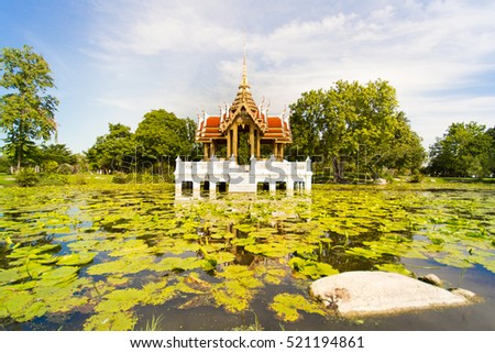 BANGKOK,THAILAND - November 22 :Holiday in Suan Luang Rama 9 public park on November 22, 2016 in Bangkok, Thailand.The park was a gift to His Majesty king in the southeast of the town.
