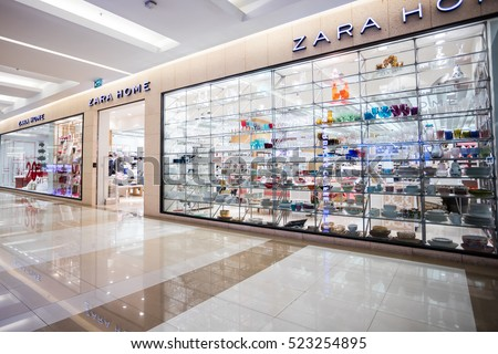 "BANGKOK, THAILAND, November 25, 2016: Shop and the logo of the brand ""Zara Home"". Zara Home is a company belonging to the Spanish Inditex group dedicated to the manufacturing of home textiles."