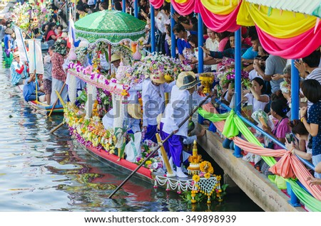 BANGKOK,THAILAND-November 1,2015 : Thai people offerings to a Buddhist monks on Ok Phansa day(End of Buddhist Lent) in Ladkrabang, Bangkok,Thailand. - stock photo
