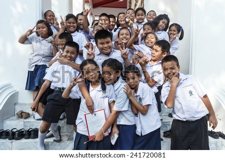 BANGKOK, THAILAND - NOVEMBER 28: Unidentified children on November 28, 2013 at Wat Nangrong School.. Education in Thailand is provided by the Thai government through the Ministry of Education.