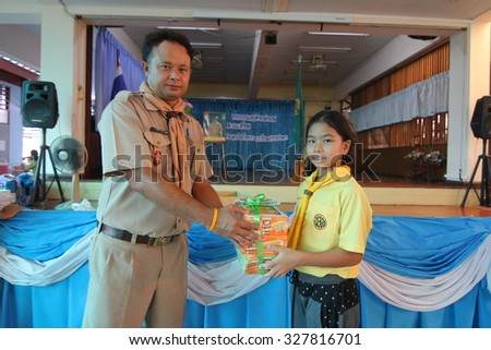 BANGKOK, THAILAND - Oct 5, 2015 : Student 9-10 years old, Teacher award in Scouting, Scout Camp in Pieamsuwan school Bangkok Thailand.