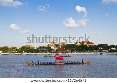 BANGKOK,THAILAND-OCTOBER,25:The Royal Barge procession exercise on the occasion for Royal Kathin ceremony which will take place at Wat Arun Ratchavararam,October 25,2012 in Bangkok,Thailand