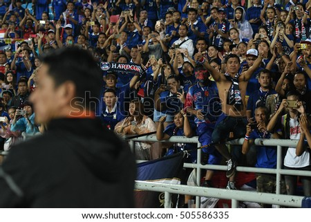 BANGKOK THAILAND SEP 6:Unidentified fans of Thailand supporters during the 2018 FIFA World Cup Asian Qualifiers Match Thailand and Japan at Rajamangala Stadium on September 6,2016 in Thailand.