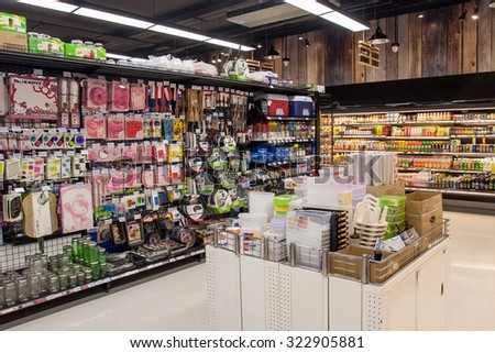 BANGKOK, THAILAND - September 19, 2015: Aisle view of Villa Market. Villa Market is Thailand's largest imported food distributor and supermarket chain with over 35 stores in Thailand.