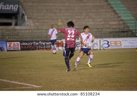 BANGKOK, THAILAND - SEPTEMBER 21 : B.Batomtus (L) in action during Thai Premier League ( Divition 1) between BBCU Fc (P) vs Chainat fc (W) on September 21, 2011 at Army Stadium in Bangkok Thailand