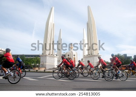 BANGKOK,THAILAND - SEPTEMBER  22 : Cyclist took part in Car Free Day event at  Rajchadamnoen Klang road near Democracy Monument on September 22, 2013 in Bangkok capital of Thailand. - stock photo
