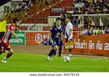 BANGKOK, THAILAND - SEPTEMBER 14 : S.Nudnoom (L) in action during Toyota League Cup 2011, between BEC Tero vs Buriram PEA on September 14, 2011 at Thebhussadin Stadium in Bangkok, Thailand