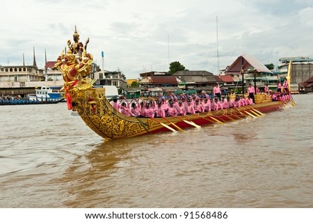 BANGKOK,THAILAND-SEPTEMBER,20:The Royal Barge Procession Exercises  on the occasion for Royal Kathin ceremony which will take place at Wat Arun Ratchavararam,September 20,2011 in Bangkok,Thailand. - stock photo