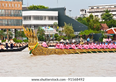 BANGKOK,THAILAND-SEPTEMBER,20:The Royal Barge Procession Exercises  on the occasion for Royal Kathin ceremony which will take place at Wat Arun Ratchavararam,September20,2011 in Bangkok,Thailand. - stock photo