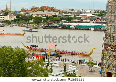 BANGKOK,THAILAND-SEPTEMBER,20:The Royal Barge Procession Exercises  on the occasion for Royal Kathin ceremony which will take place at Wat Arun Ratchavararam,September 20,2011 in Bangkok,Thailand.