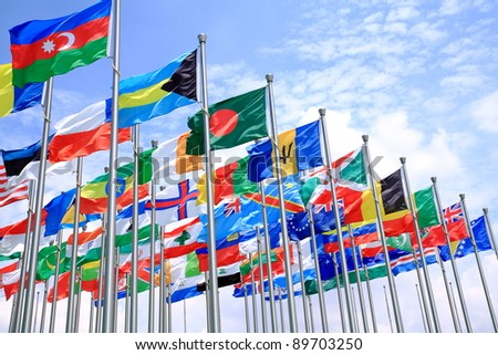 Bangladesh and world national flags is flying - stock photo