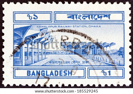 "BANGLADESH - CIRCA 1983: A stamp printed in Bangladesh from the ""Postal Communications "" issue shows Kamalapur Railway Station, Dhaka, circa 1983.  - stock photo"