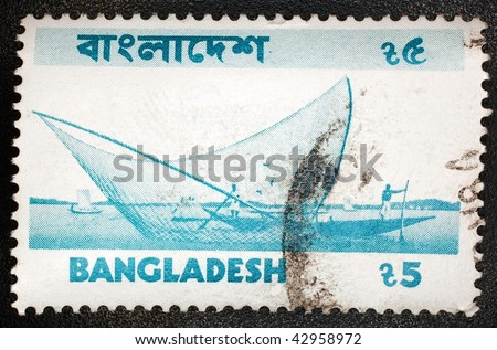 BANGLADESH - CIRCA 1994: A stamp printed in Bangladesh shows image of fishermen, series, circa 1994 - stock photo