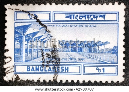 BANGLADESH - CIRCA 1994: A stamp printed in Bangladesh shows image of Kamalapur Railway Station in Dhaka, series, circa 1994 - stock photo