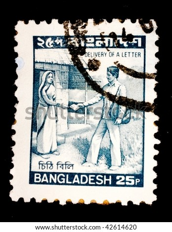 BANGLADESH - CIRCA 2006: A stamp printed in Bangladesh shows image of the delivery of a letter, series, circa 2006 - stock photo