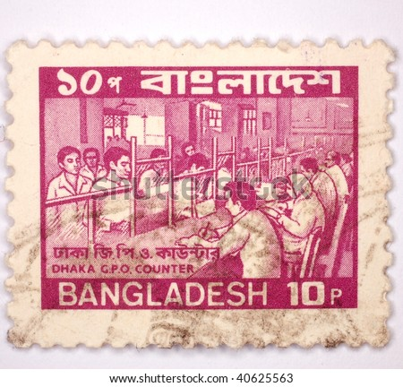 BANGLADESH - CIRCA 1952: A stamp printed in Bangladesh shows image of the Dhaka General Post Office (GPO) counter, series, circa 1952 - stock photo