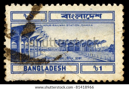 BANGLADESH - CIRCA 1994: A stamp printed in Bangladesh shows Kamalapur Railway Station in Dhaka, circa 1994